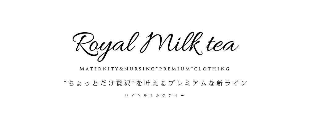<Royal Milk tea>リアルフォックスファーティペット